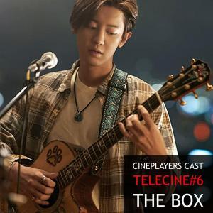 Cineplayers Cast Telecine #06 - The Box