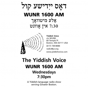 Ellie Kellman: Radical Yiddish Press; Holocaust Remembrance Day